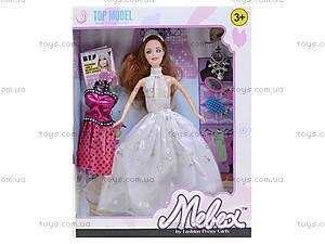 Кукла с набором одежды «Показ мод», 338D, купить