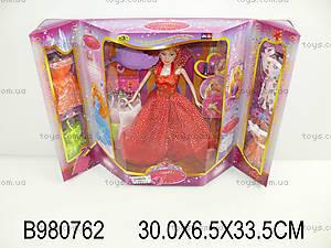 Кукла с набором аксессуаров, 22422-2