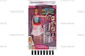 Кукла с набором для рисования «Дизайнер», 901