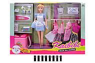 Кукла с набором для стирки «Kaibibi», BLD135, отзывы