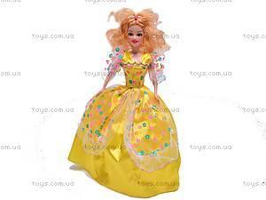 Кукла с набором летних платьев, XC88B