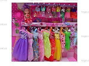 Кукла с набором летних платьев, XC88B, цена