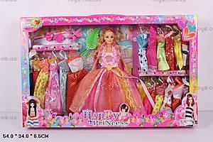 Кукла, с набором нарядов, 8688B