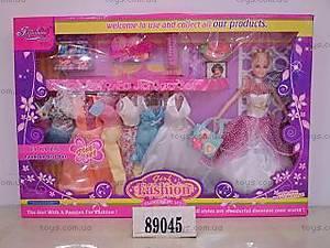 Кукла, с набором одежды, 89045