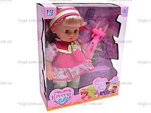 Кукла с набором парикмахера, HC013625, фото