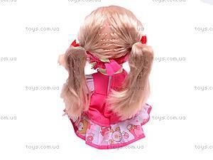 Кукла с набором парикмахера, HC013625, цена