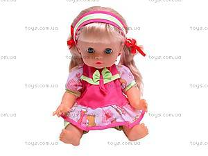 Кукла с набором парикмахера, HC013625