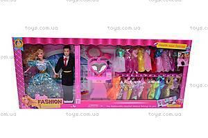 Кукла с набором платьев, 6611A, цена