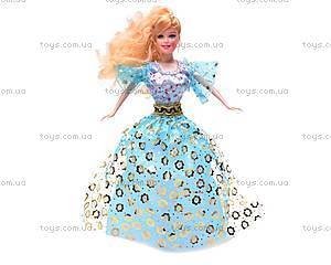Кукла с набором платьев, 6611A