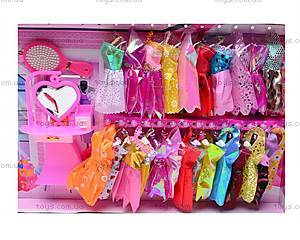 Кукла с набором платьев, 6611A, игрушки