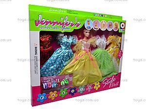 Кукла, с набором платьев, 888B, цена