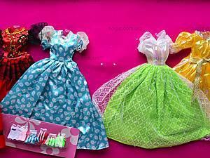 Кукла, с набором платьев, 888B, игрушки