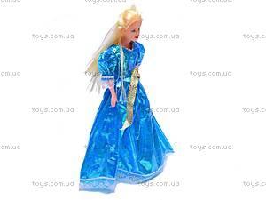 Кукла с набором платьев для Барби, 008AB, купить