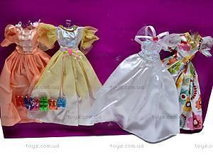 Кукла с набором платьев для Барби, 008AB, отзывы
