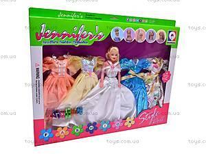 Кукла с набором платьев для Барби, 008AB, цена