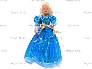 Кукла с набором платьев для Барби, 008AB