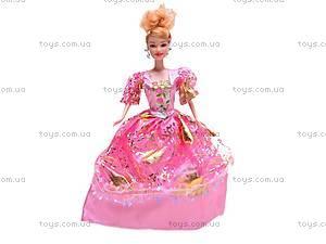 Кукла с набором платьев для девочек, 9880