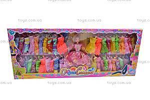 Кукла с набором платьев для девочек, 9880, купить