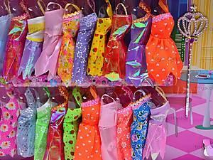Кукла с набором платьев для девочек, 9880, фото