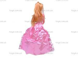 Кукла с набором платьев «Раскрась сама!», 902, фото