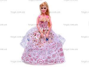 Кукла с набором платьев «Раскрась сама!», 902