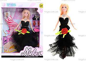 Кукла с набором платьев и аксессуарами, 338B