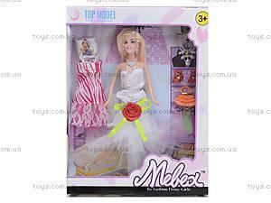 Кукла с набором платьев и аксессуарами, 338B, цена