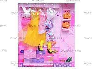 Кукла с нарядами, 89624, купить