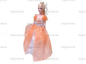 Кукла с нарядами, 89624, отзывы