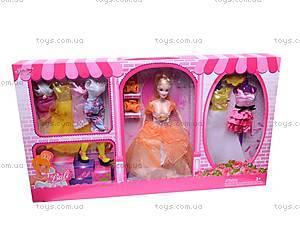 Кукла с нарядами, 89624, цена