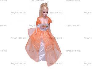Кукла с нарядами, 89624