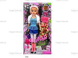 Кукла, с нарядами, GD053-2