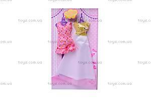 Кукла с нарядами и аксессуарами, 89625, отзывы