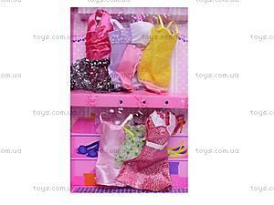 Кукла с нарядами и аксессуарами, 89625, игрушки