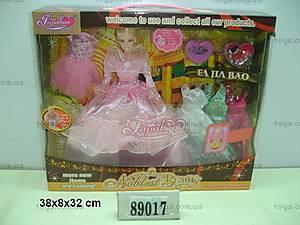 Кукла, с нарядами и аксессуарами, 89017