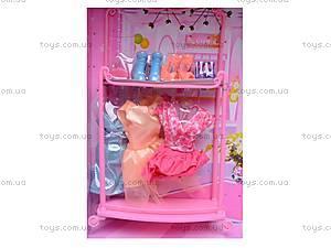 Кукла, с нарядами и мебелью, 88966, фото