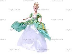Кукла, с нарядами и мебелью, 88966, цена