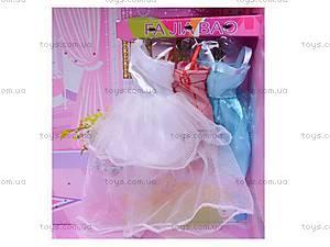 Кукла, с нарядами и мебелью, 88966, магазин игрушек