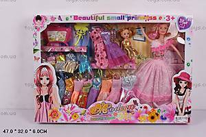 Кукла, с нарядами и ребенком, 8847C