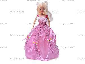 Кукла с нарядами в коробке, 66050E, купить