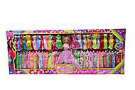 Кукла с нарядами в коробке, 66050E