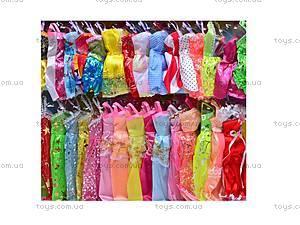 Кукла с нарядами в коробке, 66050E, цена
