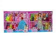 Кукла с нарядами + 16 платьев, 8638B-1, купить