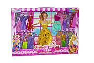 Кукла с нарядами (в желтом), 6628F, купить