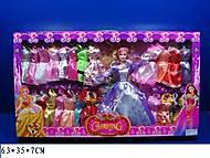 Кукла с нарядами типа Барби, 88086C, купить