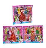 Кукла с нарядами (в красном), 8638B-1, отзывы