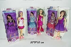 Кукла с нарядом, меняет цвет волос, JJ8581-2, купить