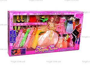 Кукла с одеждой, 8015B