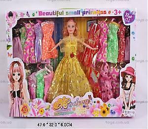 Кукла с одеждой для детей, 3388A