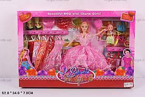 Кукла, с одеждой и ребенком, 8006-B